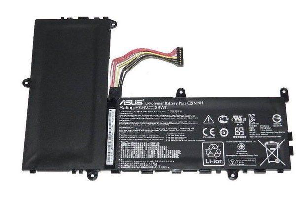 asus orjinal batarya 600x430