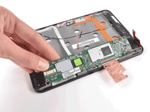 asus tablet servisi1 min 300x225